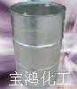 供应深圳洗板水