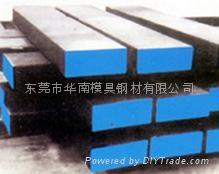 大同PX5價格PX4成分PX88塑膠鋼性能
