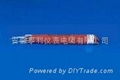 镀锡硅橡胶软电缆 1