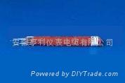 鍍錫硅橡膠軟電纜