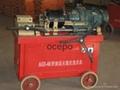 AGS-40X Rebar Thread Rolling Machine