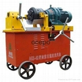 AGS-40 Rebar Thread Rolling Machine