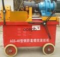 AGS-40A Rebar Rib-peeling & Thread