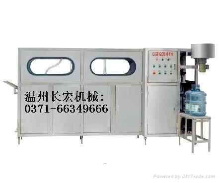 5加侖大桶水灌裝機  2