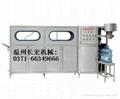 5加侖大桶水灌裝機  5