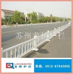 海门PVC护栏