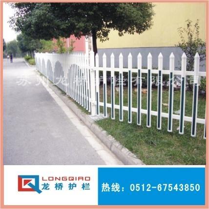 张家港PVC护栏 1