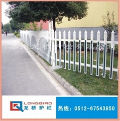 张家港PVC护栏