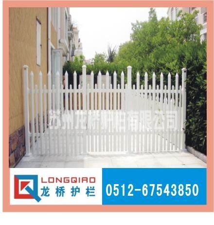 丹阳PVC护栏 1