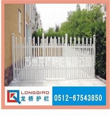 丹阳PVC护栏