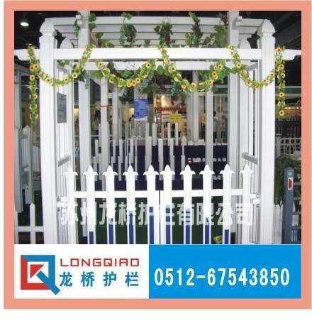 丹阳PVC护栏 2