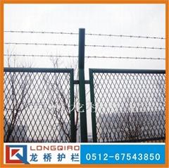 南京铁丝网