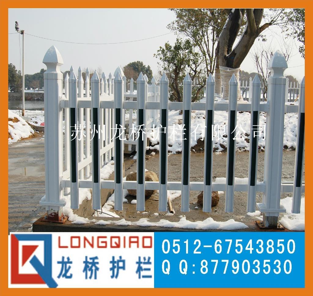 张家港PVC护栏 4