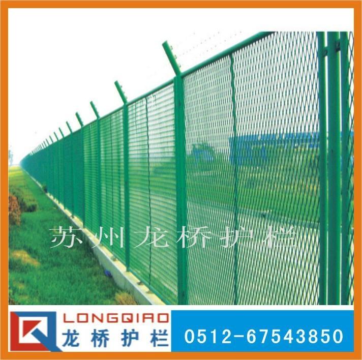 南京钢丝网 3