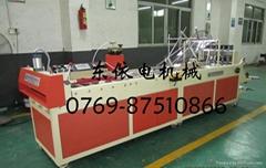 東電窗帘盒長型膠盒機