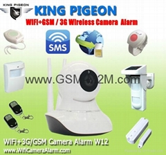 waterproof Network  wifi gsm camera alarm