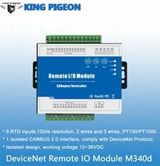 DeviceNet Remote IO Module