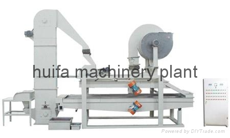 Pumpkin Seeds Shelling and Separating Machine 1