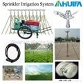 Farm Sprinkler Irrigation Machine/Modern