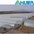 Agricultural Greenhouse Project/Design