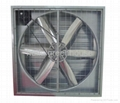 greenhouse cooling/exhaust/ventilation fan