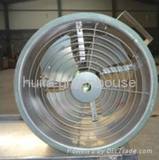 greenhouse Axial Flow Ventilator Circulation Fan