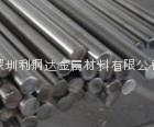Stainless steel grinding rod