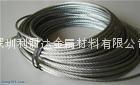 高品质不锈钢钢丝绳 1