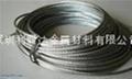 高品質不鏽鋼鋼絲繩