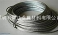 高品质不锈钢钢丝绳