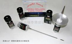 美國進口TMT煙葉水分測量儀