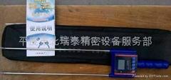 國產煙葉水分測量儀