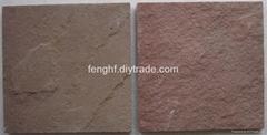 天然石材-紫砂岩(1807)