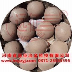碳化硅粉粘結劑