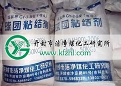 GY焦粉型焦粘结剂
