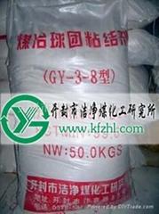 GY型煤球团粘结剂