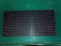 深圳LED顯示屏,LED生產廠家 3