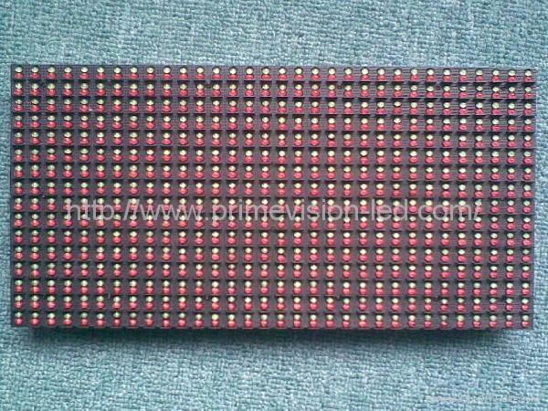 深圳LED模組,LED顯示屏 1
