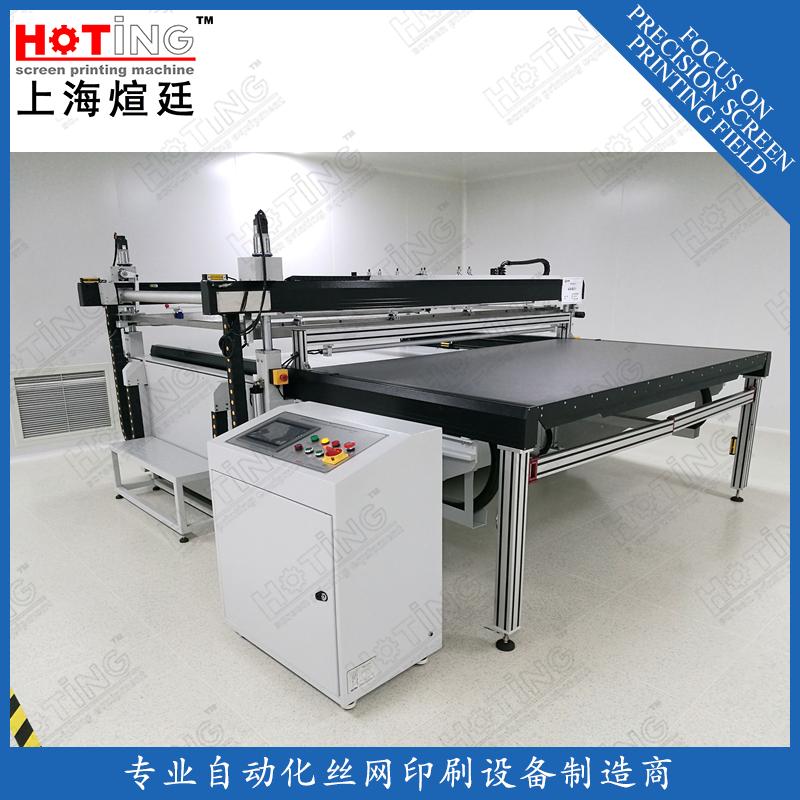 高精密大型丝网印刷机 1