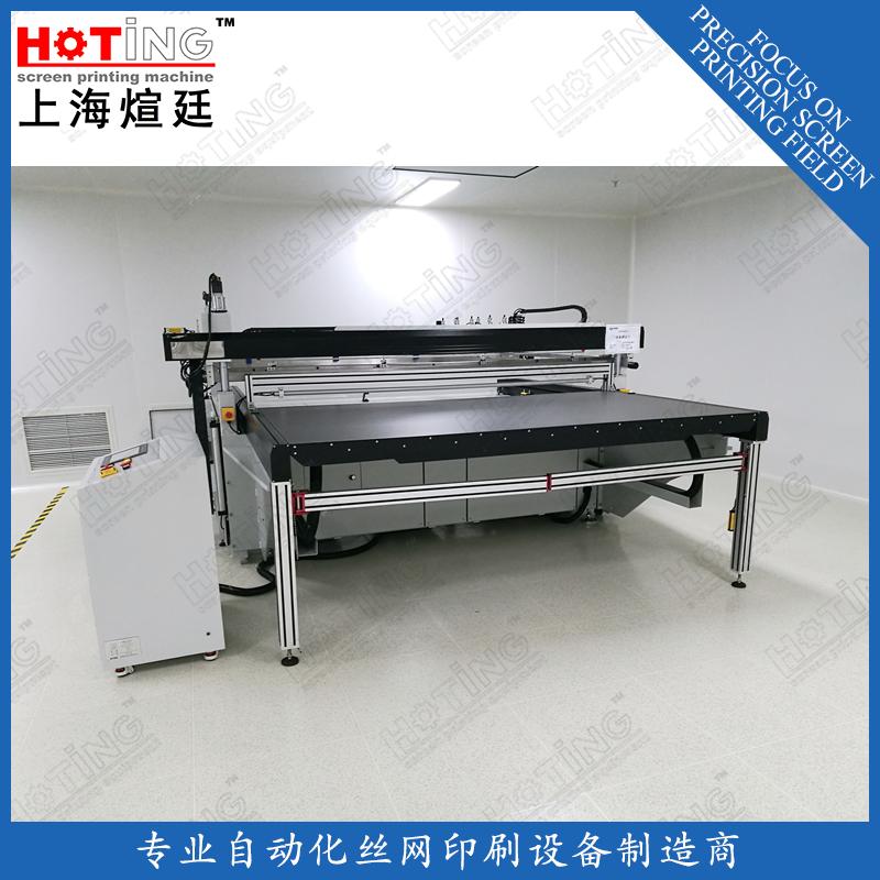 高精密大型丝网印刷机 2