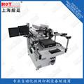 高精密小型絲網印刷機 2