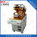 高精密小型丝网印刷机 4