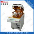 高精密小型絲網印刷機 4
