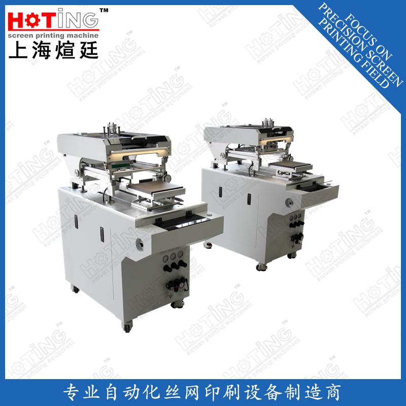 高精密小型丝网印刷机 1