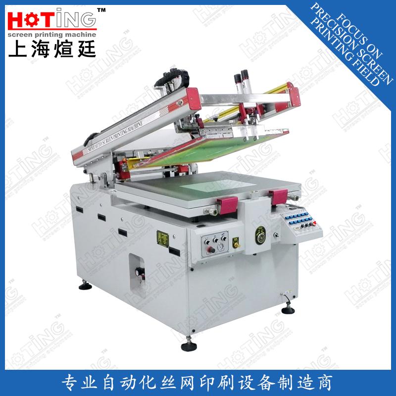 斜臂式半自動絲網印刷機 1