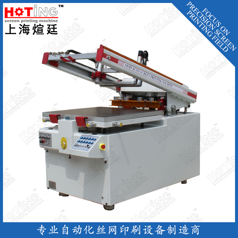 斜臂式半自動絲網印刷機 2