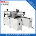 斜臂式半自動絲網印刷機 5