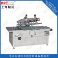 斜臂式半自動絲網印刷機 3