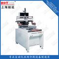 电动二柱横刮丝印机 3