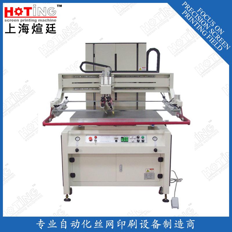 电动二柱横刮丝印机 1